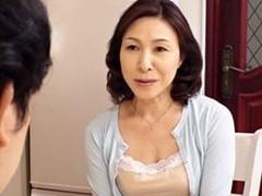 高齢人妻熟女動画 あっふ〜ん : 嫁よりも優しくて素敵な五十路義母…あぁもう我慢できません! 中山穂香