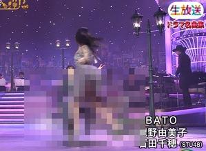 【エロ画像】石田千穂(STU48)のパンチラ生放送がガチすぎwwww