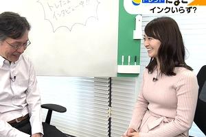 【エロ画像】片淵茜アナのおっぱいインタビューがすげえwwww