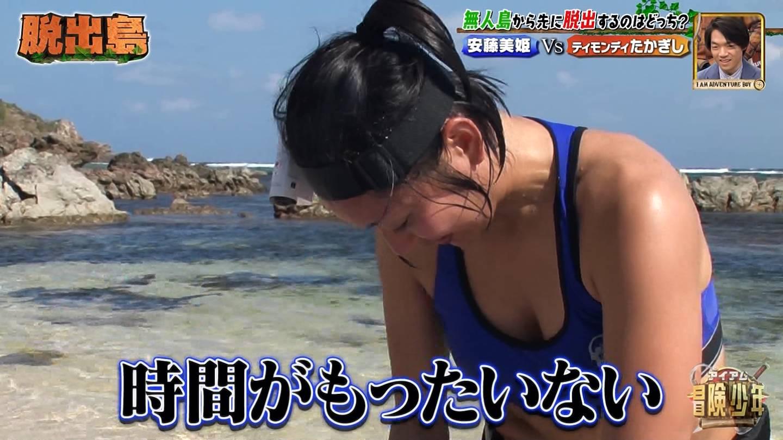安藤美姫の無修正エロ画像
