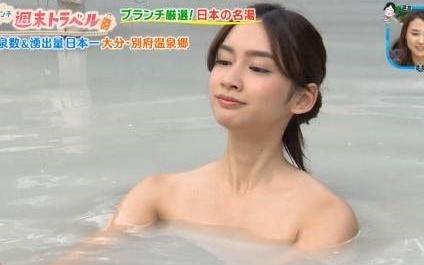 【エロ画像】小泉遥が王様のブランチでおっぱいと谷間丸見え温泉wwwww