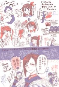 2020-sinsakura-kansou-mozam.jpg