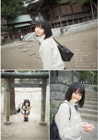 山田杏奈の画像018
