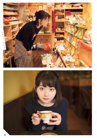 山田杏奈の画像019