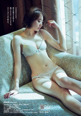 武田玲奈の画像056