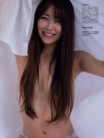 白間美瑠の画像046