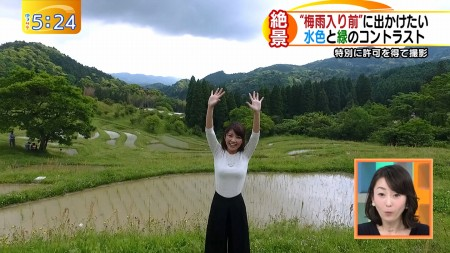 久保井朝美の画像059