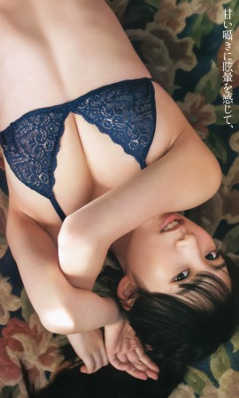 横野すみれの画像006