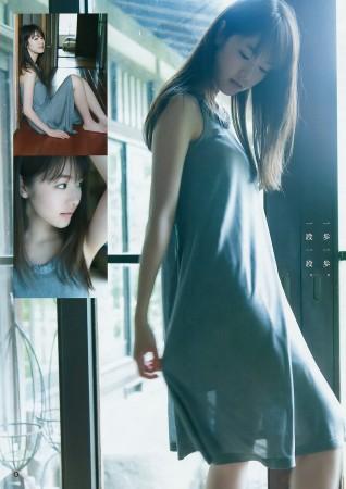 唐田えりかの画像051
