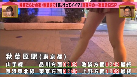 優木まおみほかの画像057