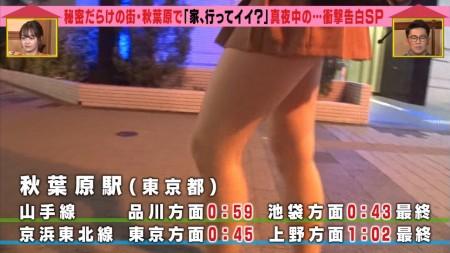 優木まおみほかの画像058