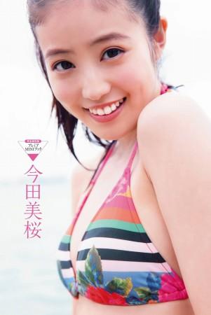 今田美桜の画像005
