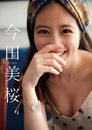 今田美桜の画像012