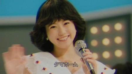今田美桜の画像047