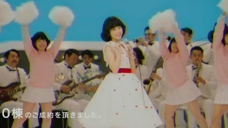 今田美桜の画像054