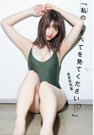 石田桃香の画像020