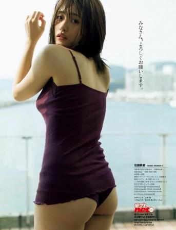 石田桃香の画像040