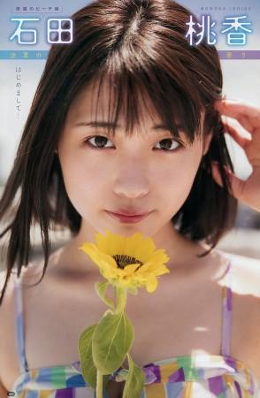 石田桃香の画像041