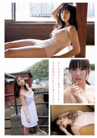沢口愛華の画像051
