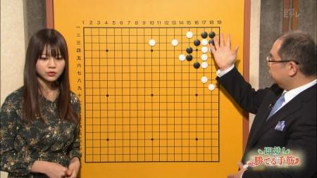 女流棋士の画像053