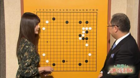 女流棋士の画像054