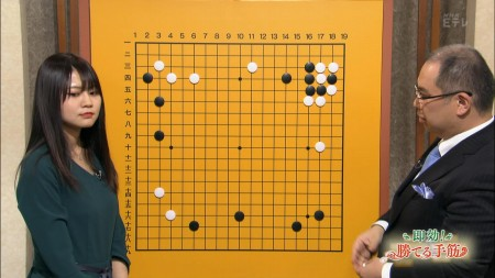 女流棋士の画像055