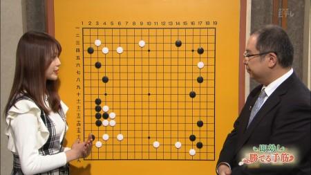 女流棋士の画像061