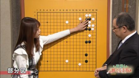 女流棋士の画像062