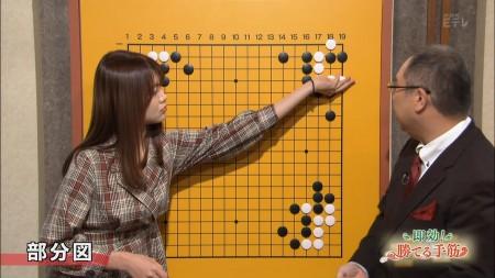 女流棋士の画像065