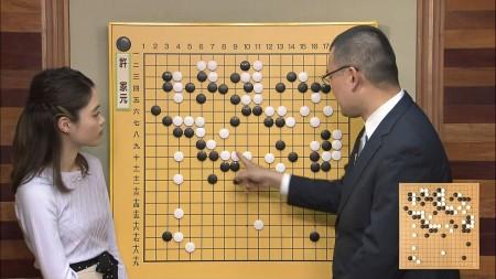 女流棋士の画像072