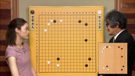 女流棋士の画像075