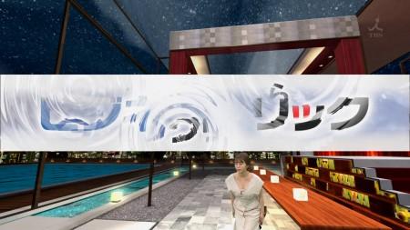 ビジネスクリックの画像007