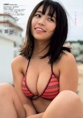 大原優乃の画像028