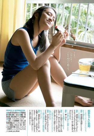岡田結実の画像024