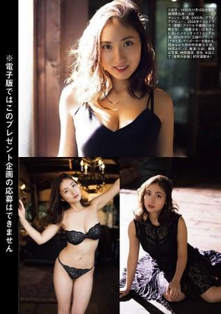 紗綾の画像009