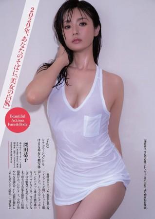 深田恭子の画像015