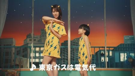 深田恭子の画像024
