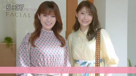 深田恭子の画像075