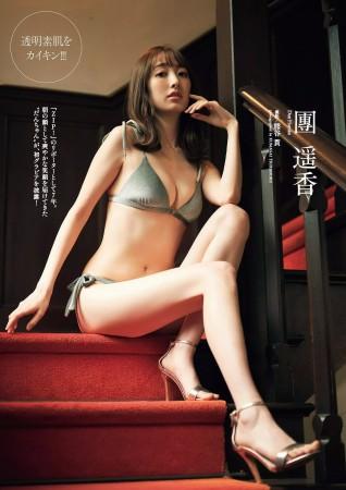 團遥香の画像002