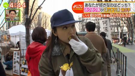 角谷暁子アナの画像071