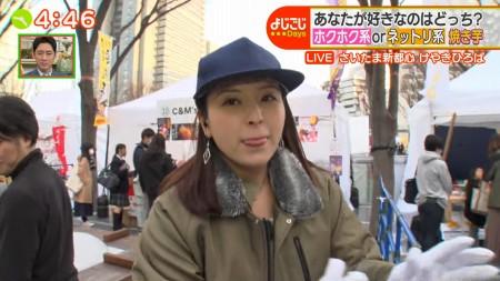 角谷暁子アナの画像074