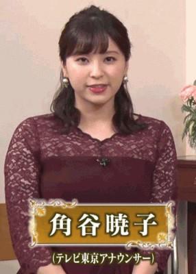 角谷暁子アナの画像083