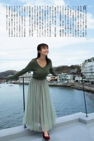 井口綾子の画像023