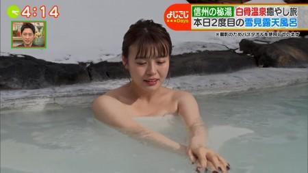 井口綾子の画像045