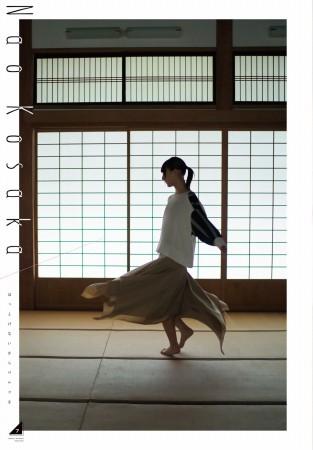 小坂菜緒の画像007