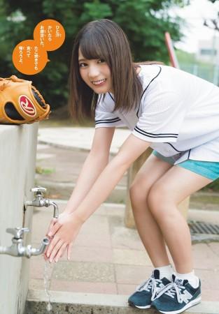 小坂菜緒の画像016