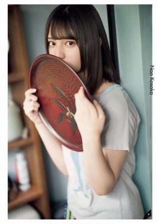 小坂菜緒の画像023