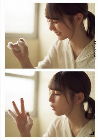 小坂菜緒の画像027