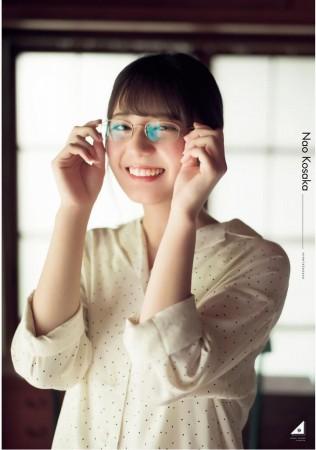 小坂菜緒の画像029