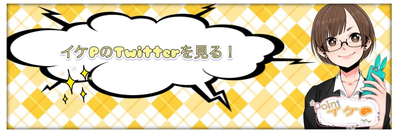 S__5603342.jpg